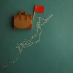 中国のインバウンド需要