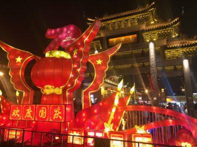 国慶節(中国の祝日)