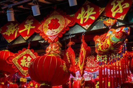 春節(中国の祝日)