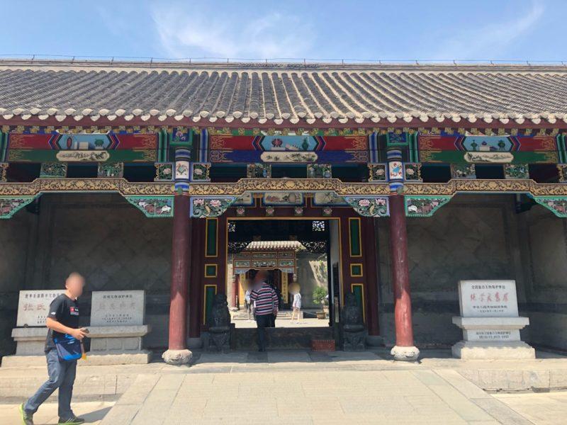 張氏帥府入口(瀋陽観光スポット)
