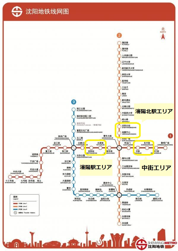 瀋陽地下鉄路線図(瀋陽観光スポット)