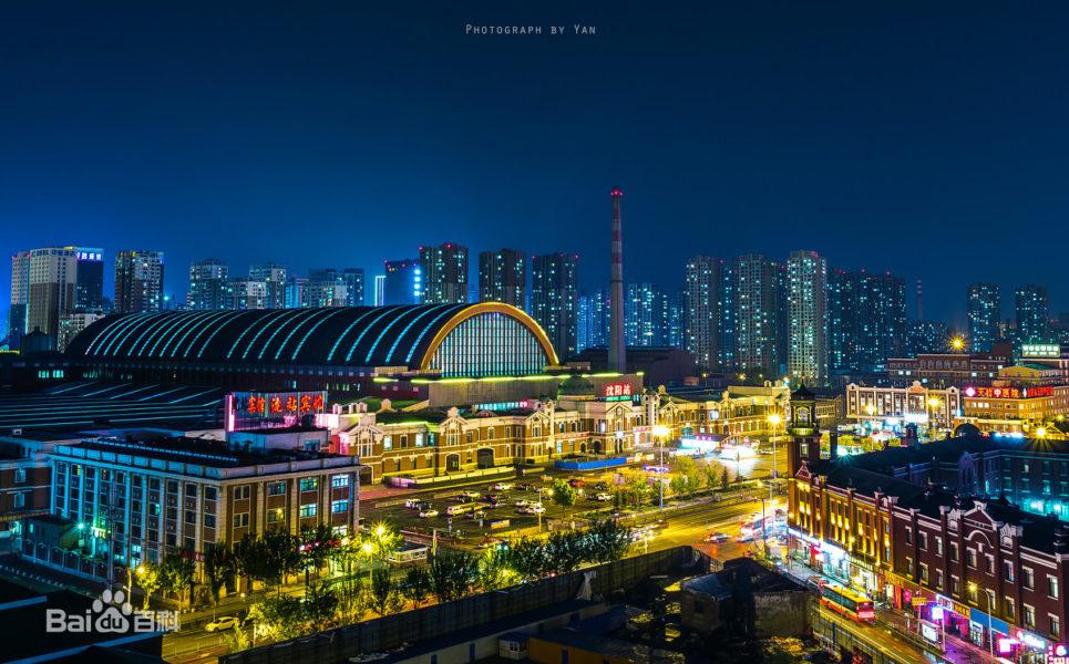 ライトアップされた瀋陽駅(瀋陽観光スポット)