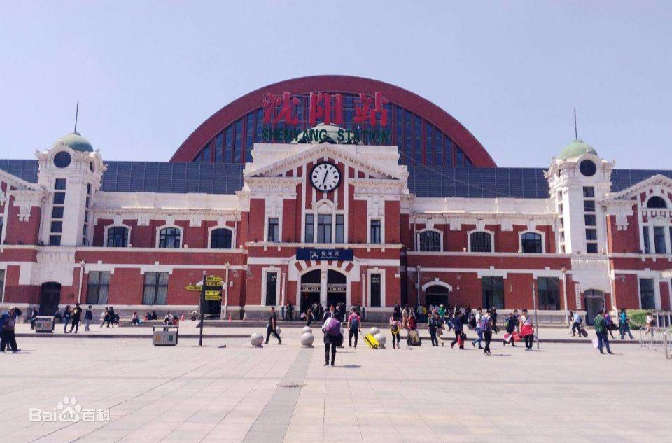 瀋陽駅外観(瀋陽観光スポット)