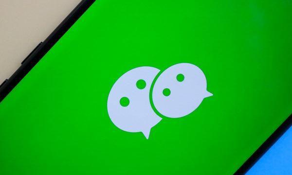 WeChatアイコン(HSKK対策)